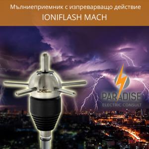 ioniflash mach